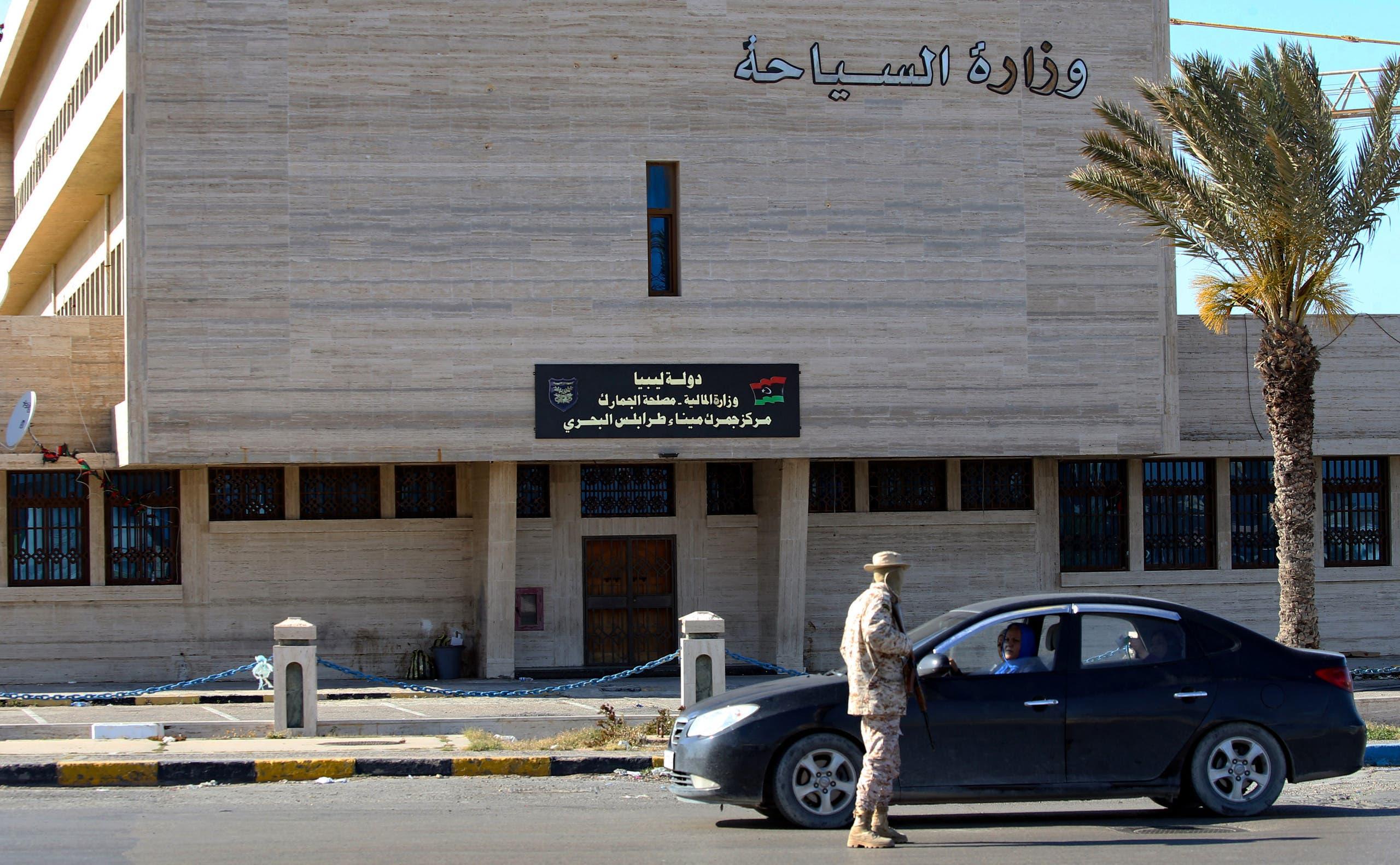 مبنى وزارة السياحة في طرابلس (أرشيفية)