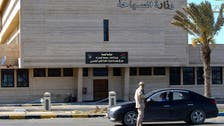Search for abducted Libyan Red Crescent official is underway: Security source