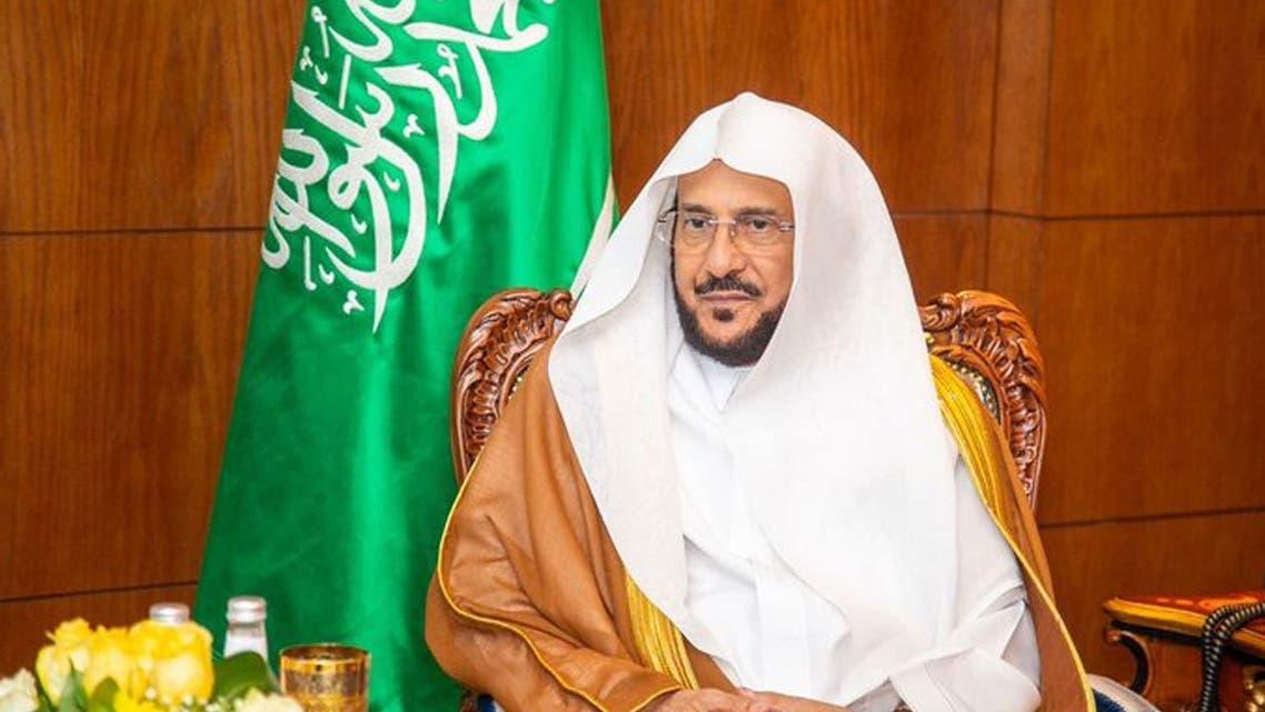 ڈاکٹر الشيخ عبداللطيف آل الشيخ