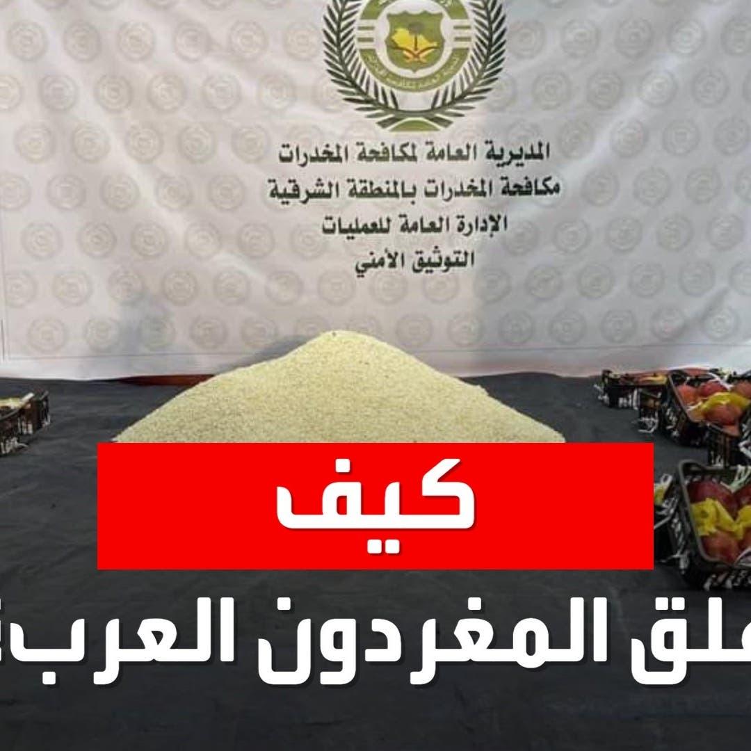 كيف علق المغردون العرب على قرار السعودية بتعليق استيراد المنتجات الزراعية اللبنانية؟