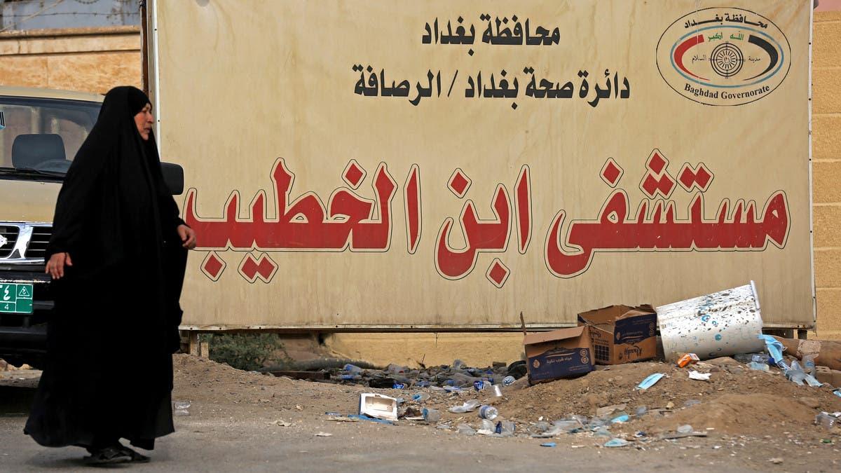 كارثة بغداد.. وقف وزير الصحة والمحافظ وإحالتهما للتحقيق