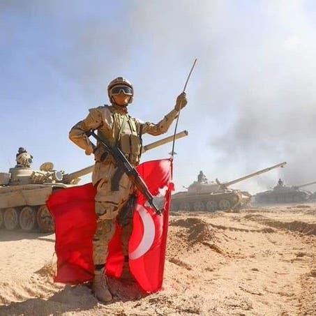"""حملة ضد الإخوان.. ليبيون يدعمون وزيرتهم بـ""""تركيا تطلع برا"""""""