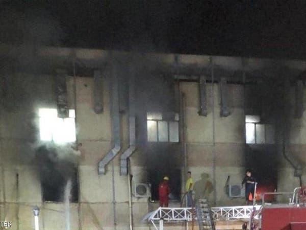 """انفجار """"أوكسجين"""" في مستشفى ببغداد يوقع قتلى ومصابين"""