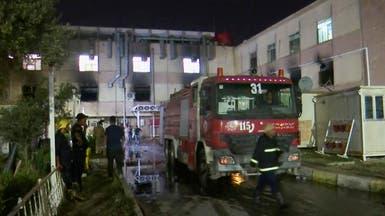 حريق مستشفى بغداد.. شاهد اللحظات الأولى للكارثة