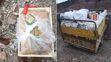 ضبط شحنة مواد لتصنيع العبوات الناسفة قبل وصولها للحوثيين