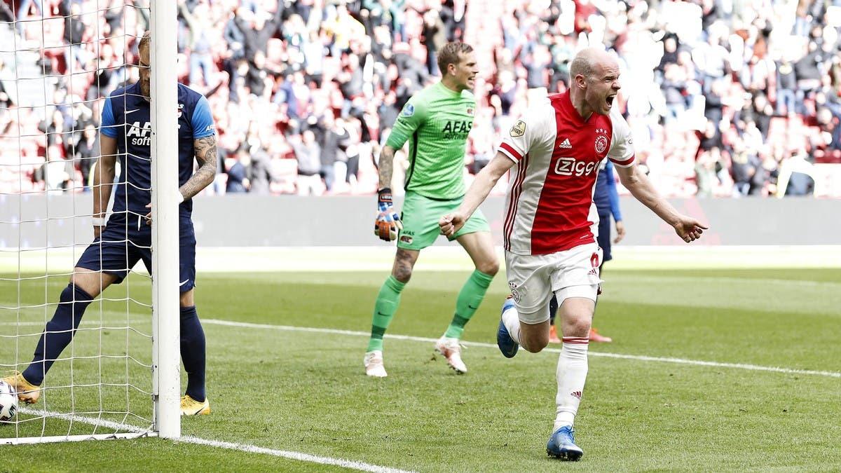 نقطة تفصل أياكس عن الفوز بالدوري الهولندي