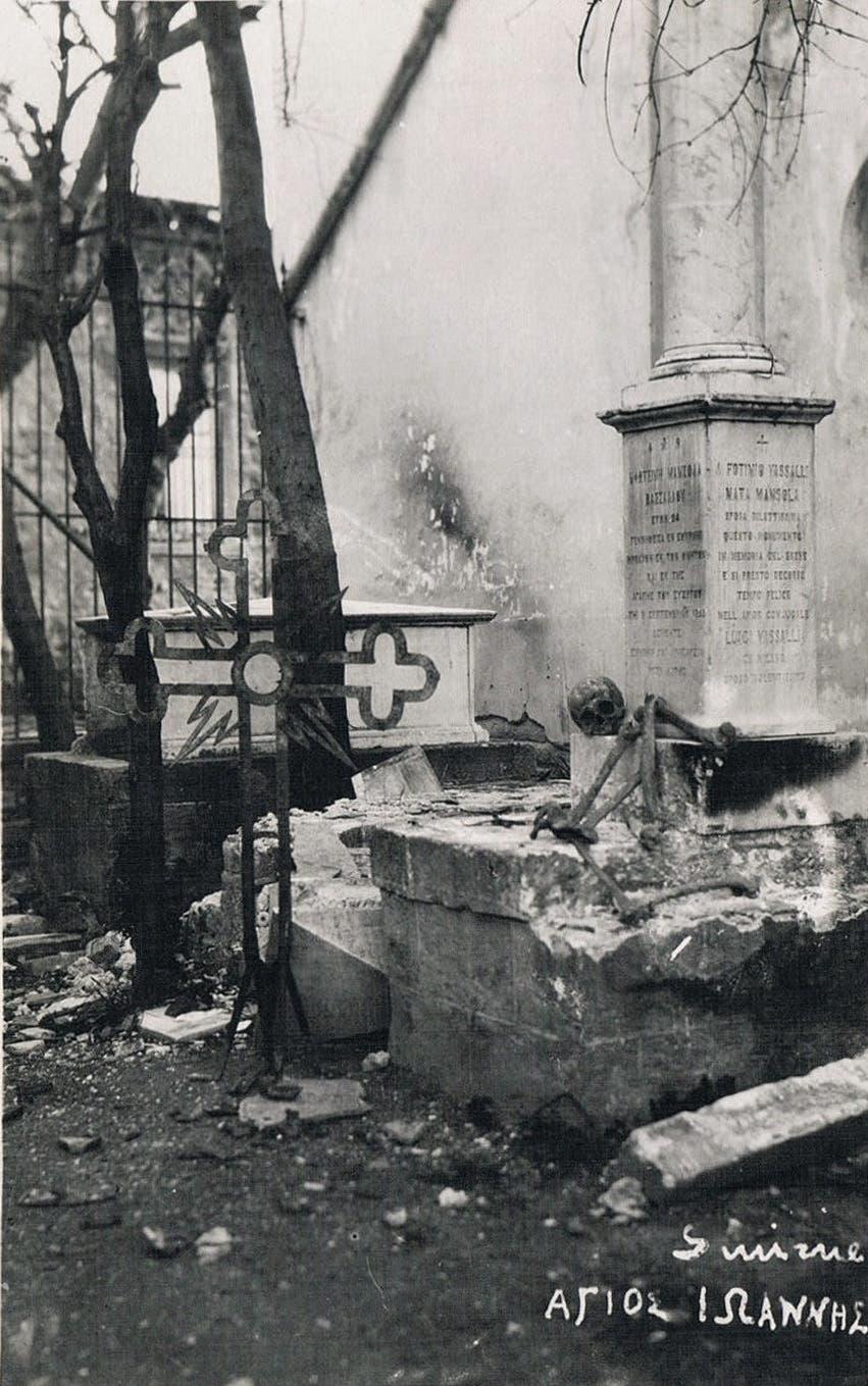 جانب من الخراب بمدينة سميرنا منتصف أيلول سبتمبر 1922