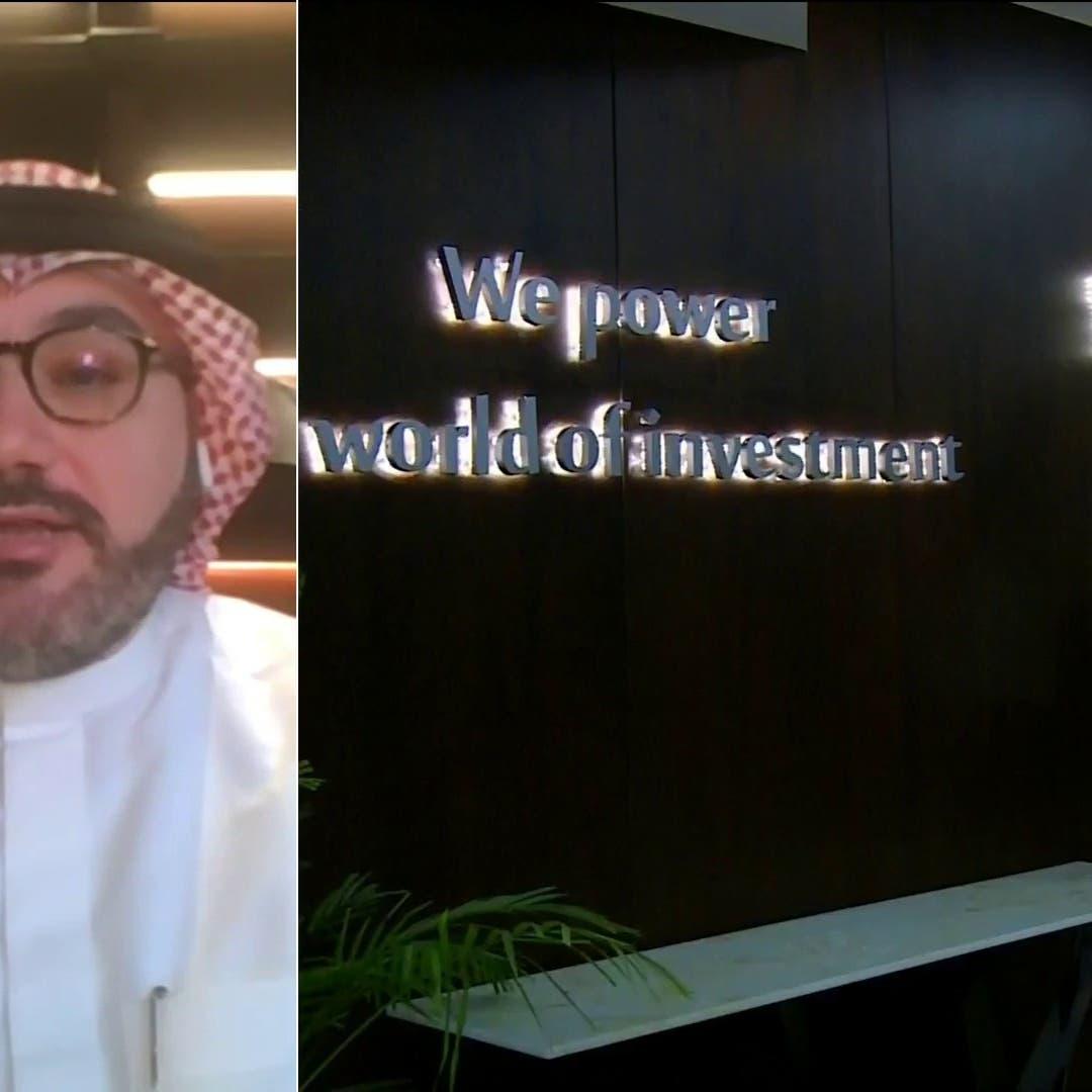 KPMG للعربية: رؤية 2030 تكيّفت مع التطورات وتحدت كورونا