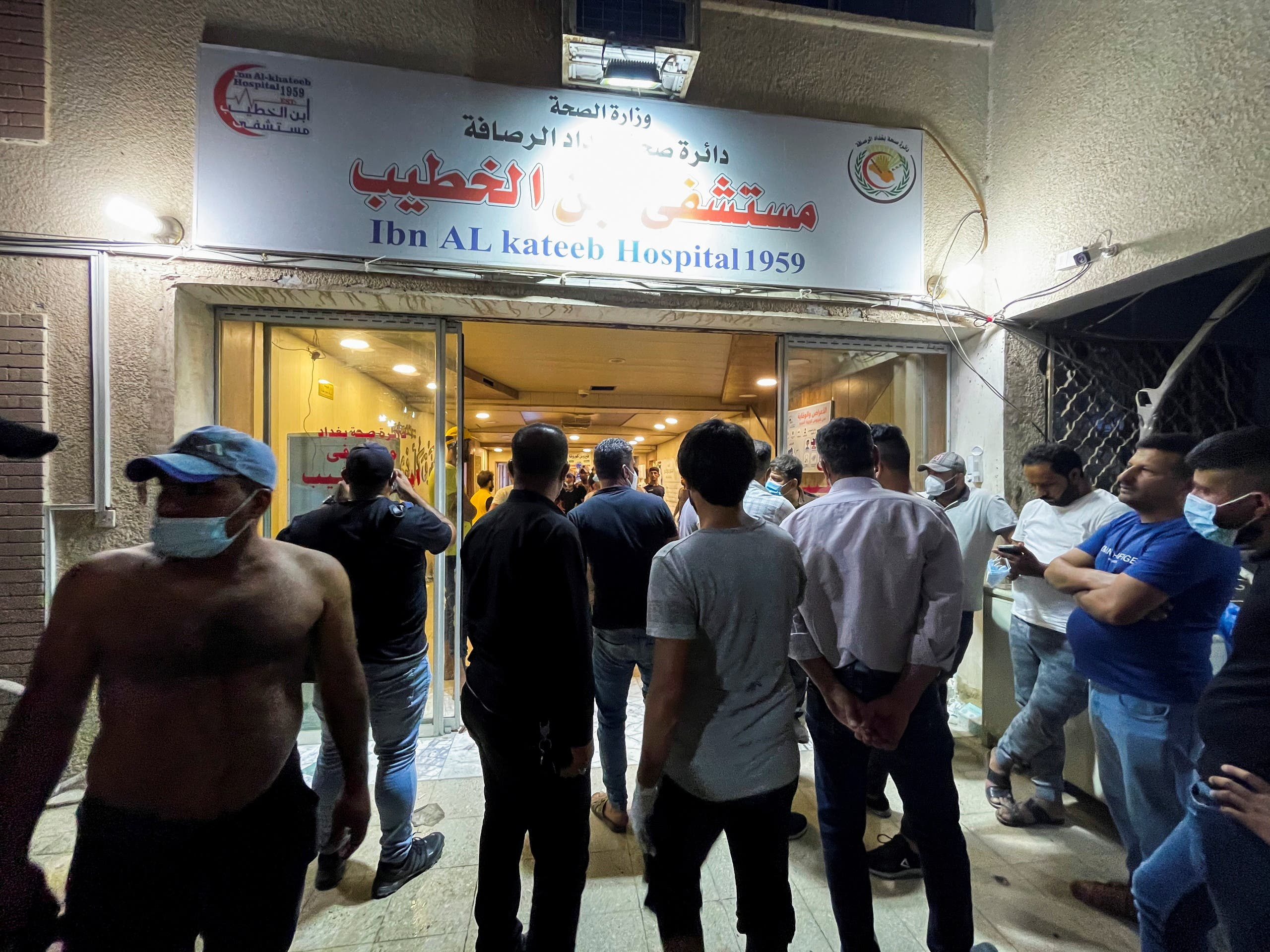 فاجعة مستشفى ابن الخطيب تخيم على بغداد (أرشيفية- رويترز)