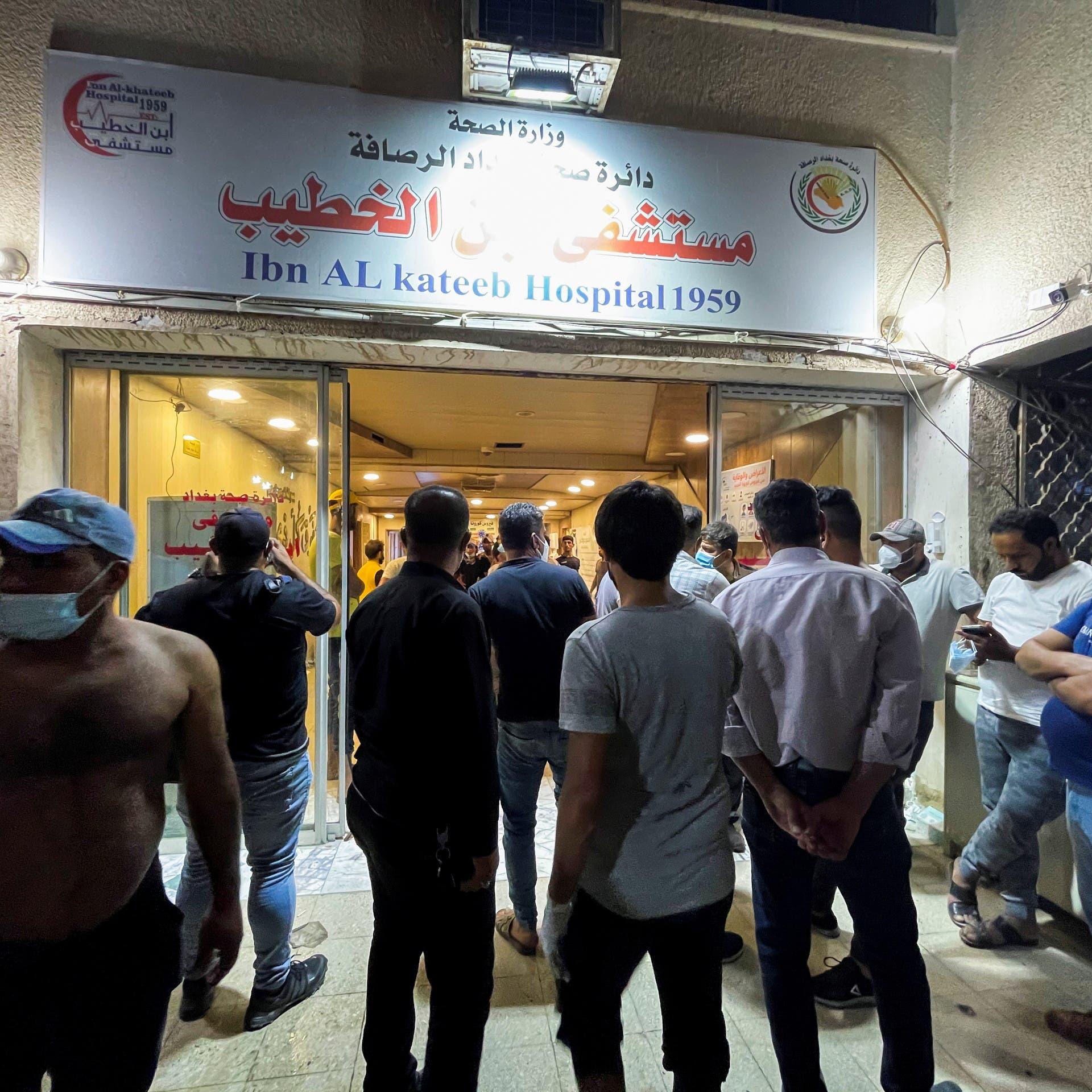 رئيس العراق تعليقاً على مجزرة المستشفى.. إنه الفساد