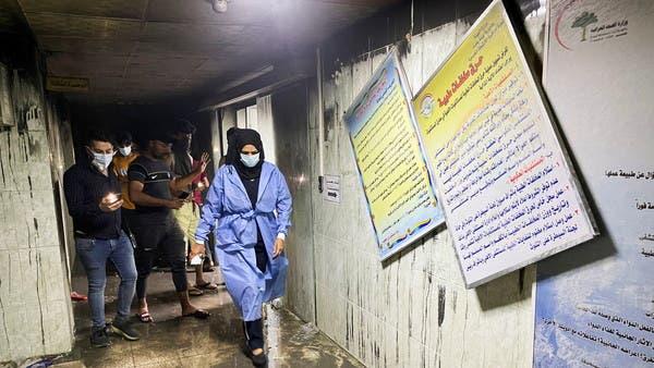 نار تعانق السماء وصراخ.. مشاهد مروعة من مستشفى بغداد