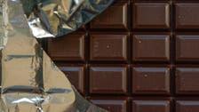 Dubai's DMCC plans to launch cacao bean center