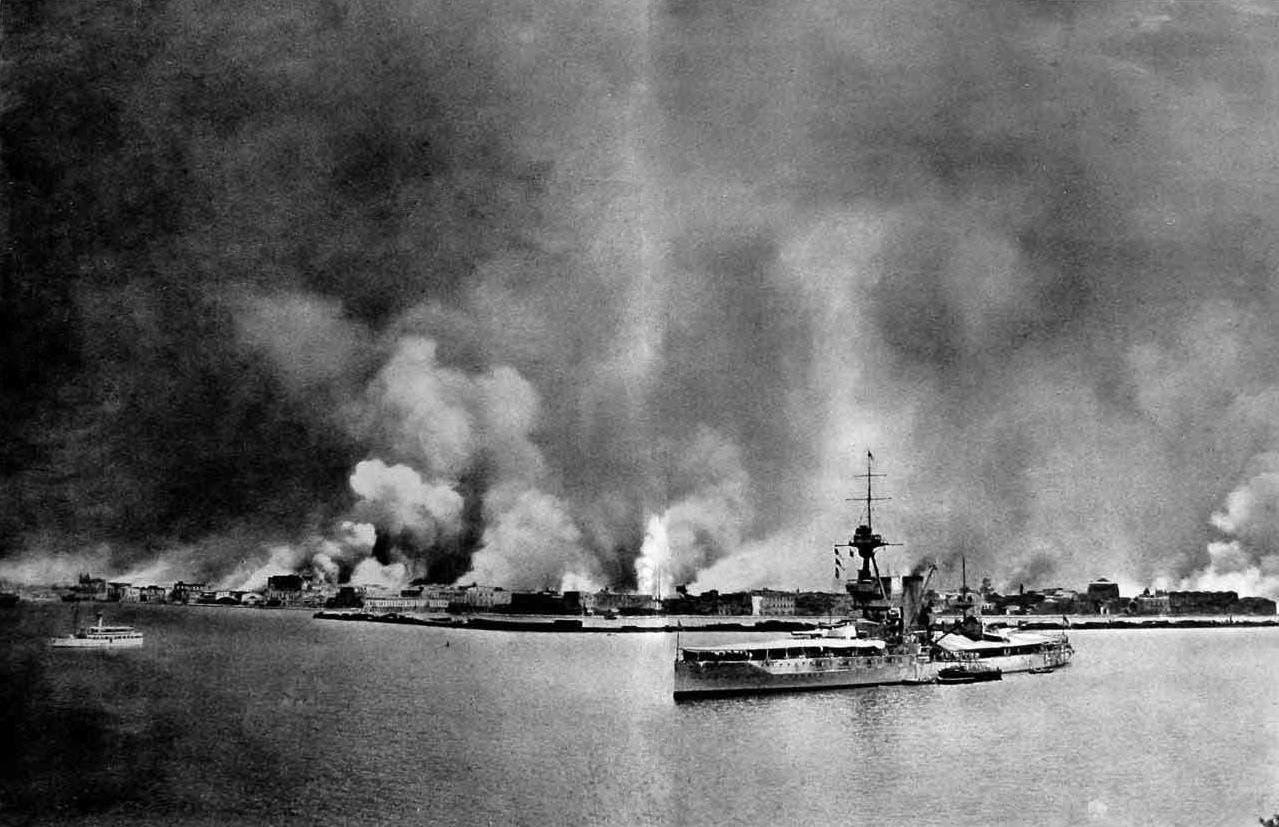صورة لحريق سميرنا سنة 1922