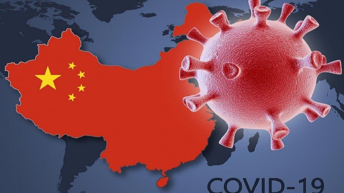 لغز إصابة كورونا 13 فقط بالصين وآلاف بغيرها في العالم