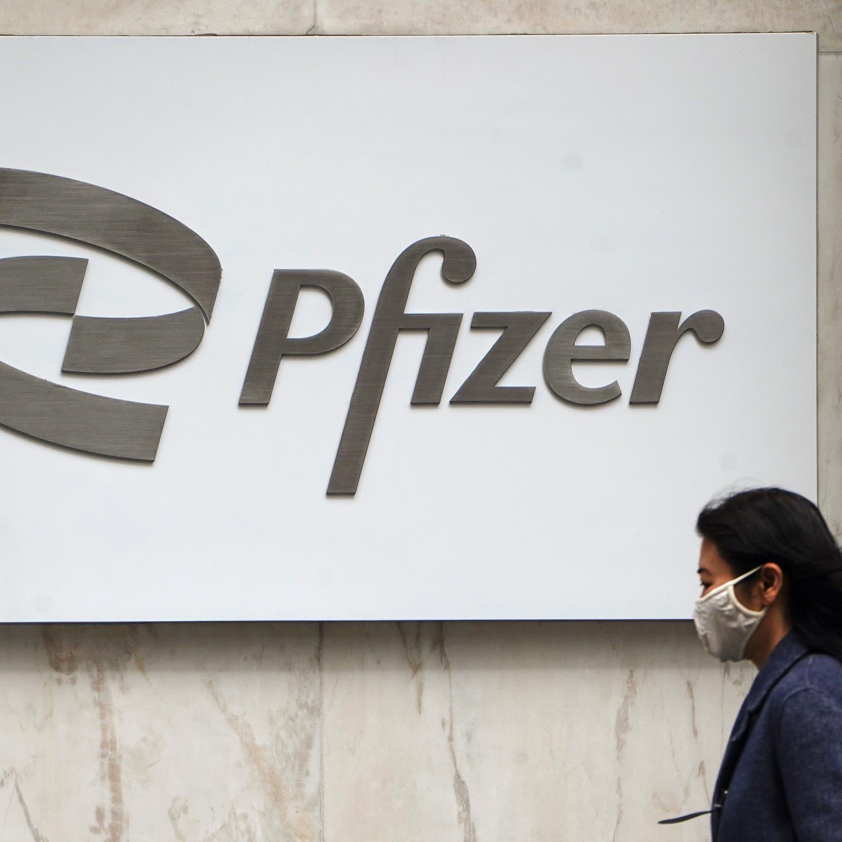 """""""فايزر"""" تجني 3.5 مليار دولار من لقاح كورونا في الربع الأول"""