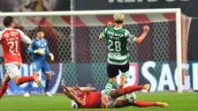 سبورتينغ يقترب خطوة من الفوز بالدوري البرتغالي