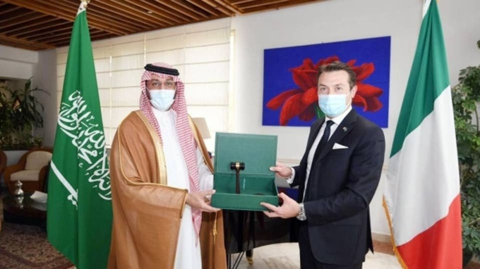 Saudi Arabia hands over G20 Gavel to Italy in Riyadh