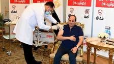 Egypt's Sisi receives coronavirus vaccine: Presidency