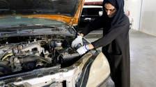 کارمرمت کے مشغلے کو کاروبارمیں تبدیل کرنے والی اماراتی خاتون سے ملیے!