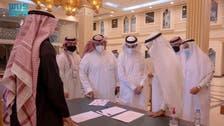نائب وزير الحج يتفقد توقيع عقود التأسيس الخاصة بشركات أرباب الطوائف