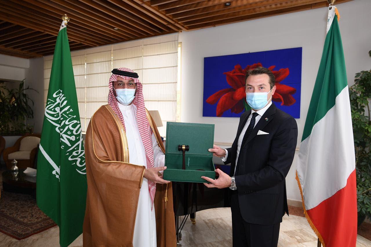 تسليم مطرقة مجموعة العشرين من السعودية لإيطاليا (أرشيفية)