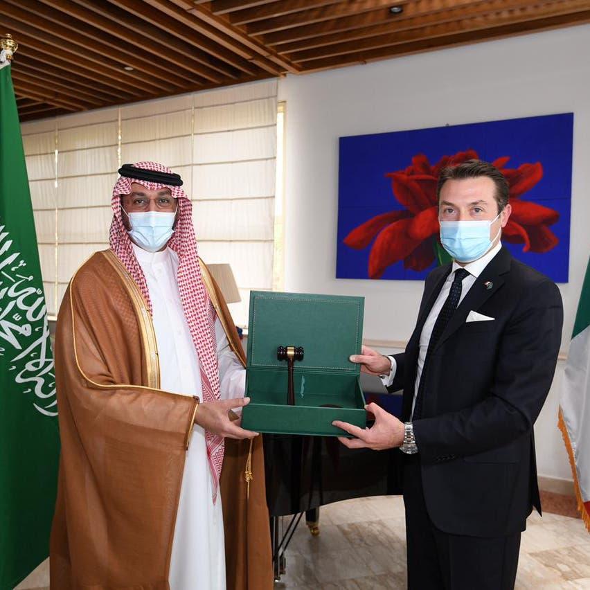 """بمراسم رسمية.. السعودية تسلم إيطاليا """"مطرقة العشرين"""""""