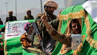شبكة ألغام تنفجر بـ6 حوثيين أثناء زرعها بالحديدة