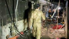 Enraged relatives say neglect caused deadly Baghdad hospital fire