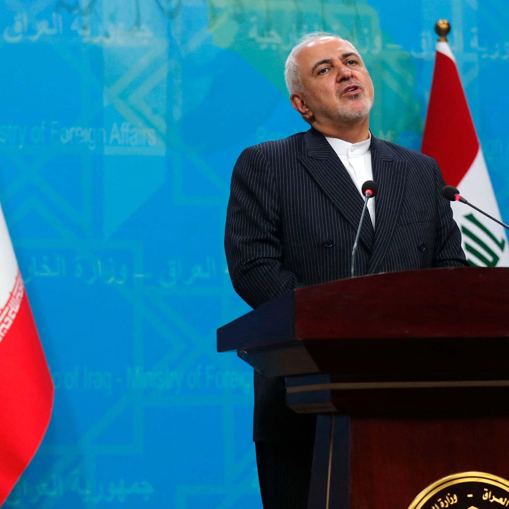 تسريب ظريف ثانية.. منع 15 شخصا من مغادرة إيران