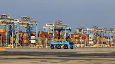Abu Dhabi Ports hires banks for 10-year dollar bonds