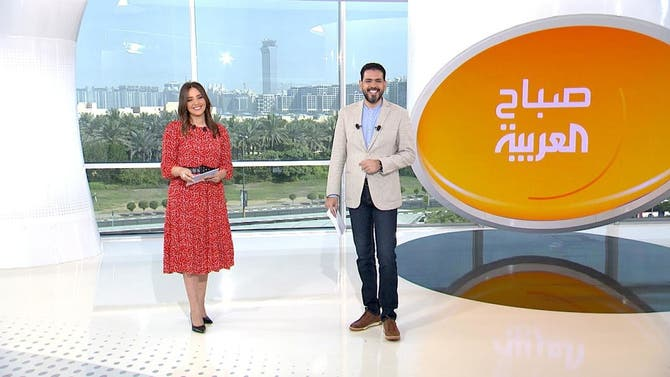 صباح العربية | الإثنين 26-04-2021