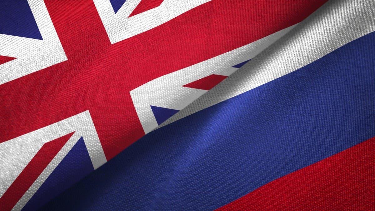 بريطانيا تعاقب 14 روسياً تورطوا في احتيال ضريبي كبير