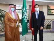 السعودية والمغرب يدعوان لدينامية جديدة بين فلسطين وإسرائيل