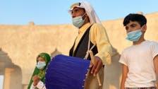 """رمضان کے رواج """"قرقيعان"""" کی سماجی فاصلے اور ماسک کے ساتھ واپسی"""