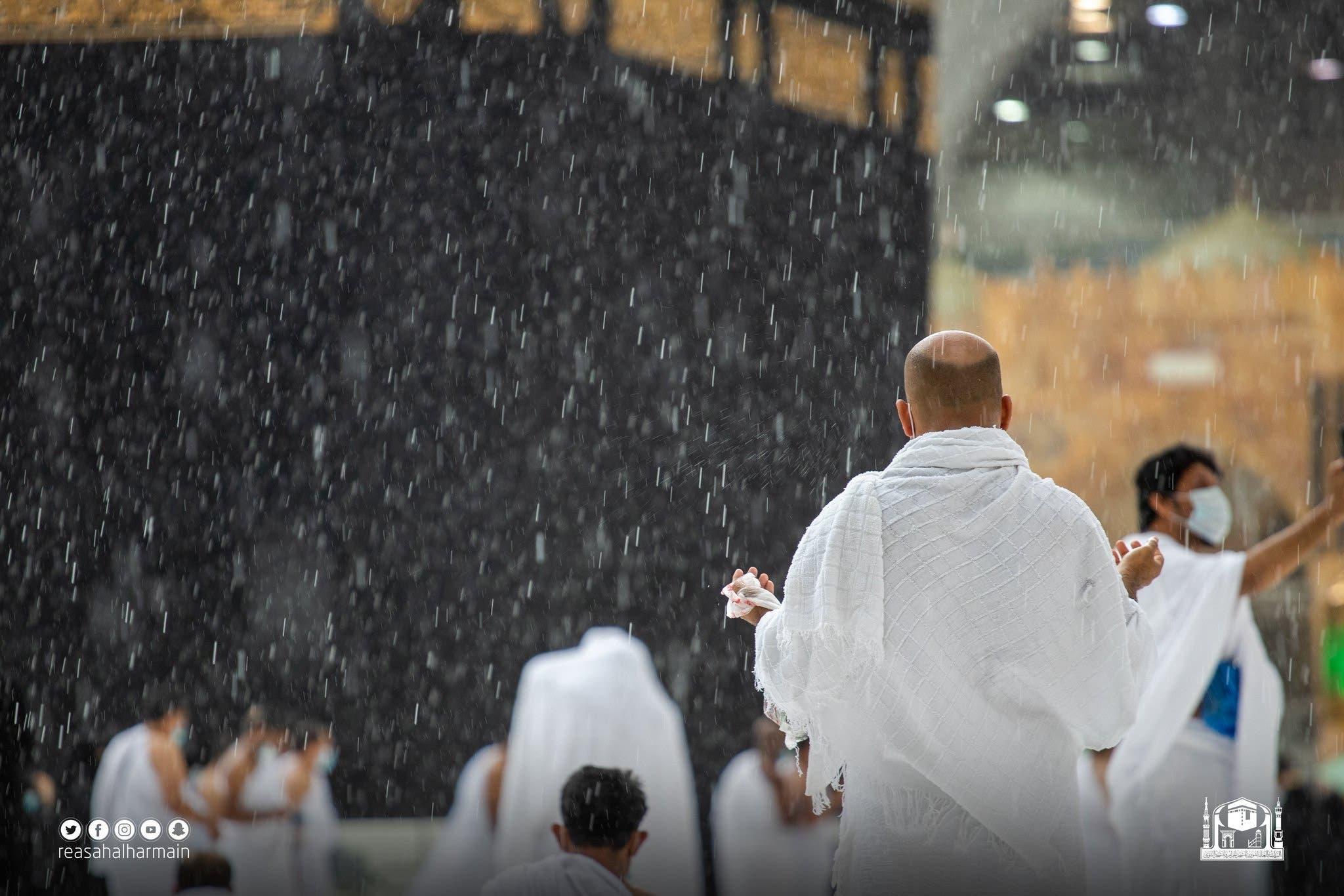 أمطار الحرم المكي