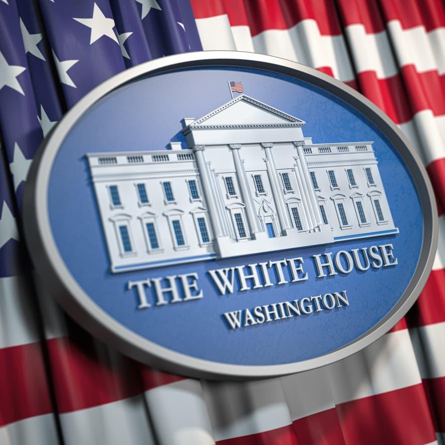 البيت الأبيض:  زيادة الضريبة ستؤثر على هذه الفئات