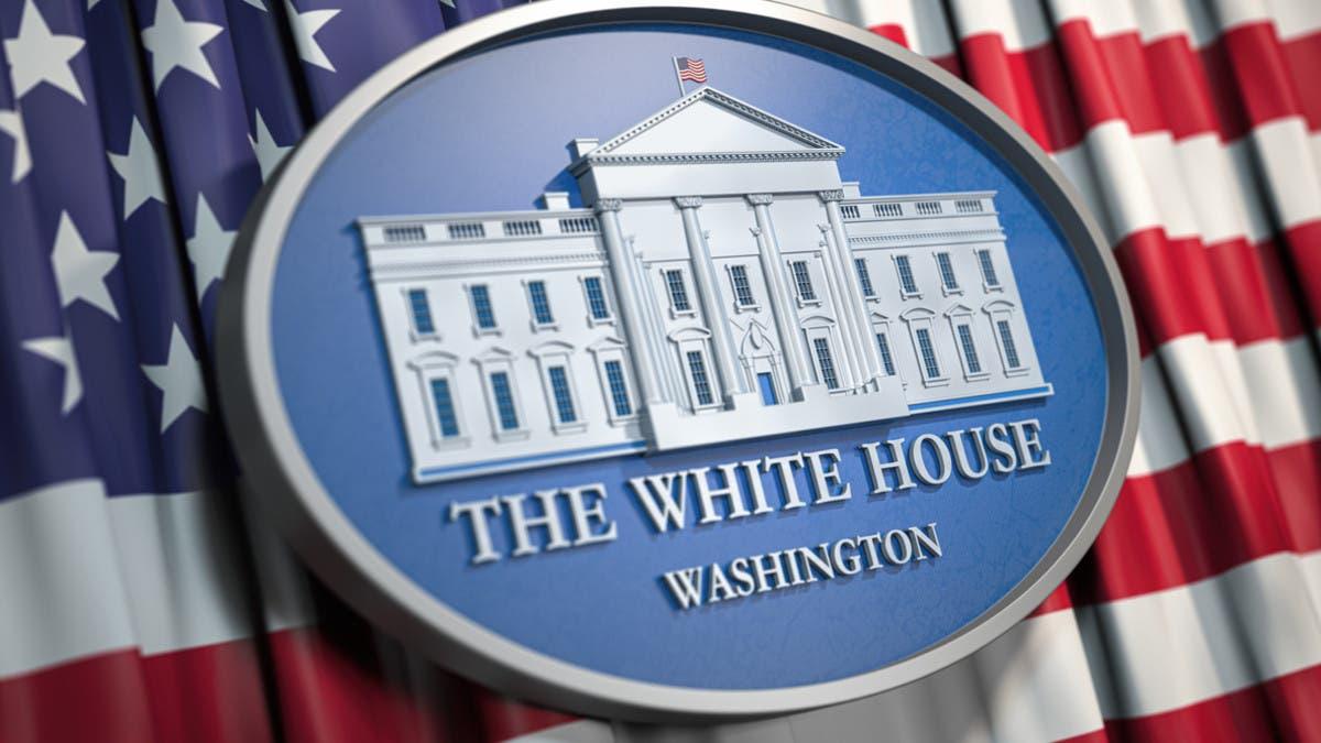 البيت الأبيض: سياستنا لم تتغير مع إيران.. ولن ندفع فدية