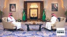 محمد بن سلمان: نقترب من تحقيق أهداف رؤية السعودية قبل 2030