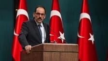 ترکیه: به حکم دادگاه سعودی در پرونده خاشقجی احترام میگذاریم