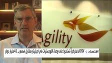 """الرئيس التنفيذي لـ""""أجيليتي"""" للعربية: لا خطط لسحب الإدراج من السوق"""