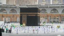 المسجد الحرام میں موسلا دھار بارش کے دورانسب معمول کے مطابق کیسے ہوا؟؟