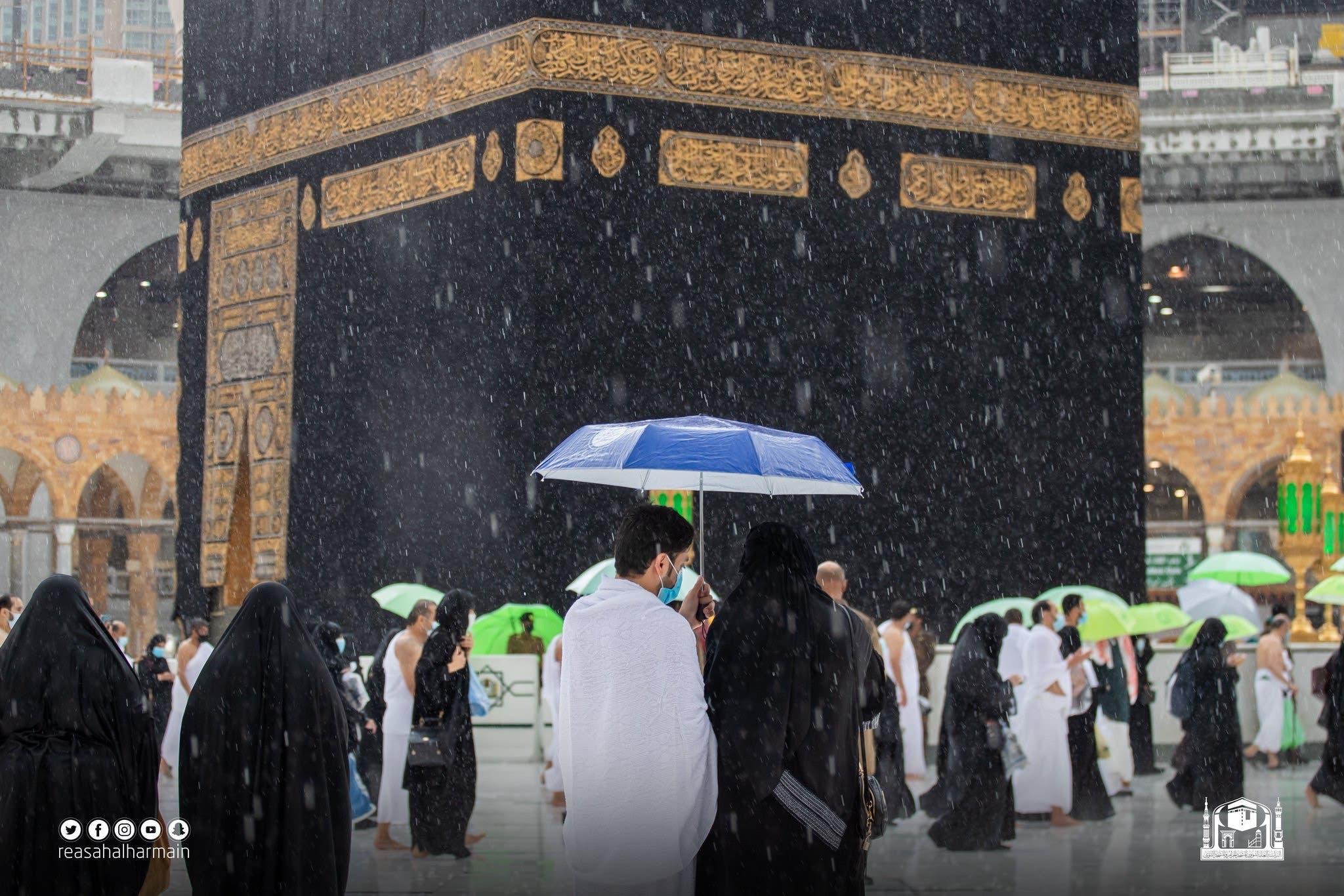 أمطار في الحرم المكي