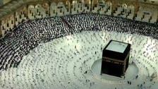 عالمی وبا کے بعد پہلی مرتبہ مسجد حرام کا صحن طواف فرزندان توحید سے بھر گیا