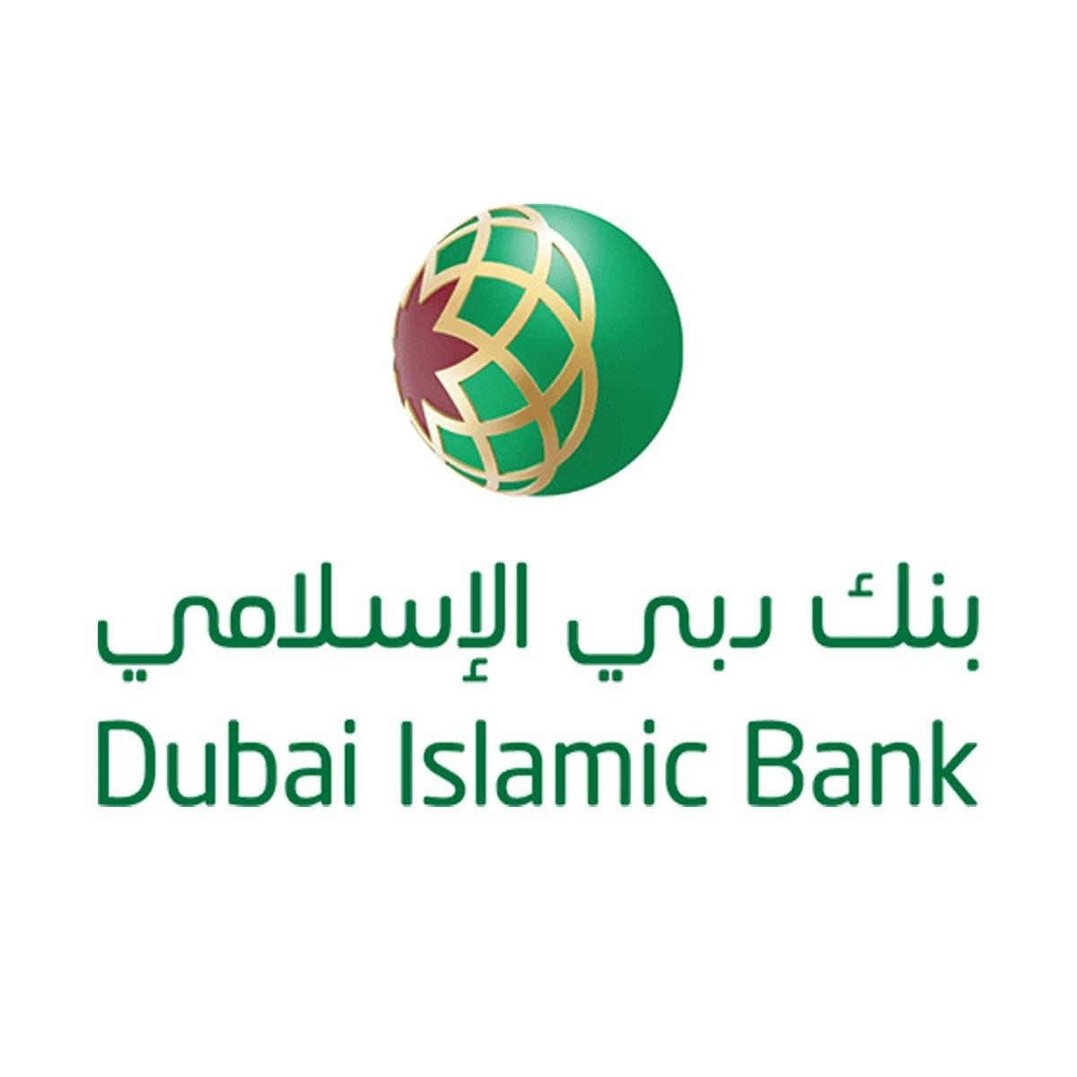دبي الإسلامي يعتزم طرح صكوك بـ 500 مليون دولار