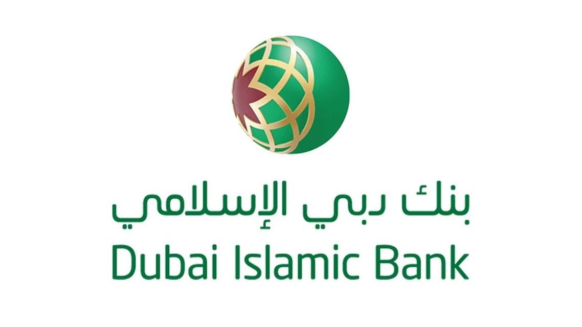 بنك دبي الإسلامي جديد