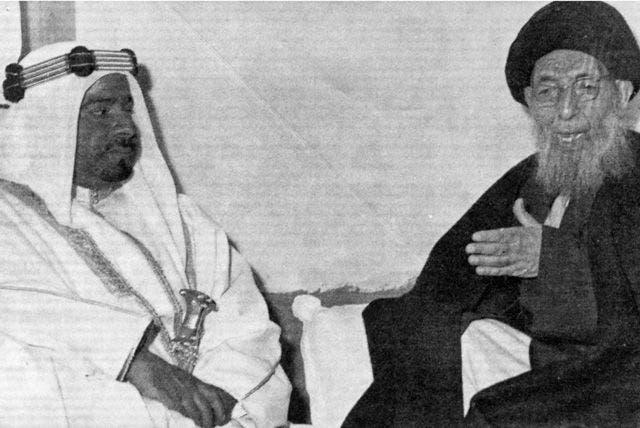 أمير البحرين الشيخ عيسى آل خليفة أثناء زيارته المرجع السيد محسن الحكيم