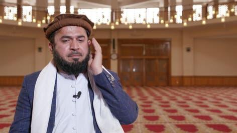 ورتل القرآن | القارئ الأفغاني محمد حسين محمد أسلم