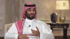 ایران کے ساتھ اچھے تعلقات استوار کرنے کے خواہش مند ہیں: محمد بن سلمان
