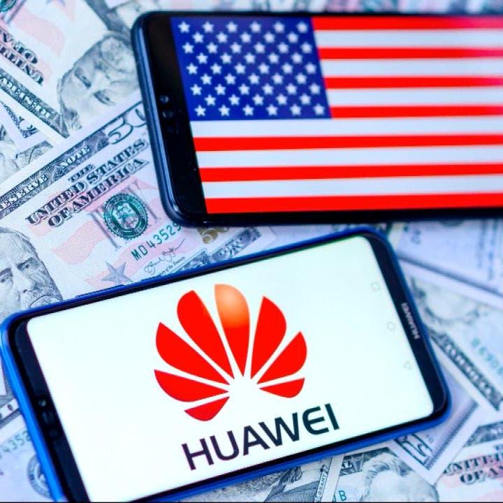 بعد حملة الصين على شركات التكنولوجيا.. أميركا ترد بهذا القرار