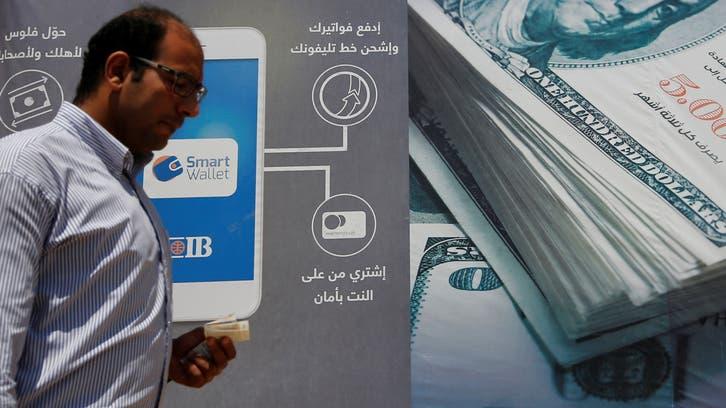 قفزة ضخمة في التسهيلات التي منحتها بنوك مصر.. من أين جاءت؟